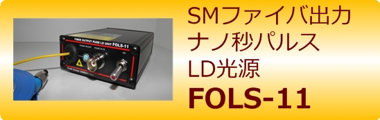 FOLS-11
